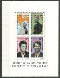 1969 Cameroun Mi BL8 C115a with 1st Man on the Moon overprint S/S MNH SCV$150.00