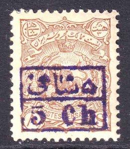 IRAN 206 OG H XF VERY NICE GUM $200 SCV