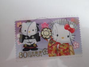Japan #3341e used