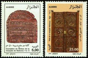 Algeria #1097-98  MNH - Wood Carvings (1997)