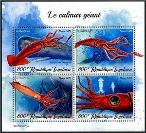 2019 Togo Giant Squid  MS4 (Scott NA) MNH
