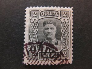 A5P23F61 Montenegro 1907 2pa used