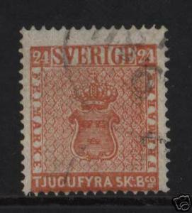 Sweden #5 Used  **With RPS Certificate**