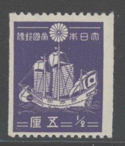 Japan 1938 ½S Purple Trading Ship coil Sc# 276 mint