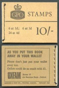 SGX16p 1967 10/- Wilding Booklet August with Phosphor.