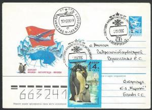 RUSSIA 1986 Illustrated Bird stationery envelope used : Antarctica.........10986