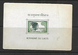 LAOS, 8, MNH, SS, CELLOPHANE ON BACK, LAOTIAN WOMAN SHEET