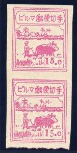 Burma Jap Occ 1943 Farmer 15c magenta IMPERF PROOF PAIR MNH. SG J79 var.