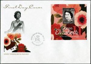 Papua New Guinea. 2015. Queen Elizabeth II (Mint) First Day Cover