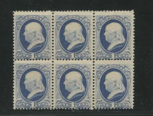 1873 US Stamp #156 1c Mint Never Hinged Block of 6 Catalogue Value $1500