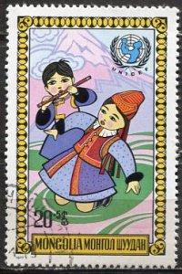 Mongolia; 1977; Sc. # B5; O/Used CTO Single Stamp