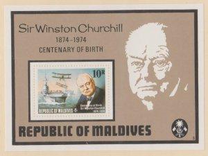 Maldive Islands Scott #532 Stamp - Mint NH Souvenir Sheet