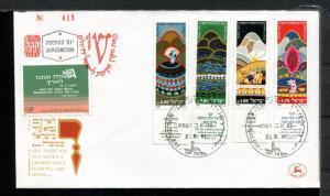 Israel Shai Cover JNF 1981 NEW YEAR (5742). x21475