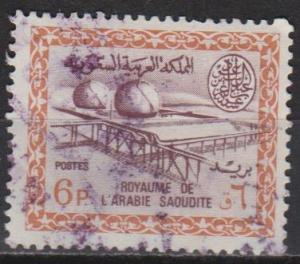 Saudi Arabia #319 F-VF Used CV $4.50 (ST391)