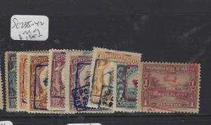 HAITI  (PP0501B)  SC  235-240, 241 x 2 , 245   MOG