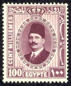 Egypt Sc# 146 MH 1927-1937 100m King Fuad