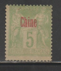 France Offices Abroad-Offices in China #2 Unused
