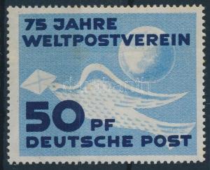 Democratic Republic of Germany stamp 75th anniversary of UPU stamp MNH WS230356