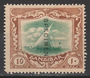 ZANZIBAR 1921 DHOW SPECIMEN 10R WMK MULTI SCRIPT CA