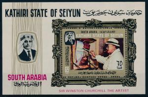 [95466] Aden Kathiri State Seiyun 1966 Painting Winston Churchill Sheet MNH