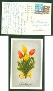 Denmark. Christmas Card 1960 With Seal Ferry + 20 Ore. Flowers. Cancel: Odense