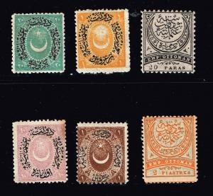 TURKEY STAMP MH/OG STAMP COLLECTION LOT  #2