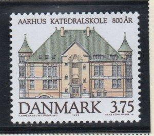 Denmark  Scott 1020 1995  Aarhus Cathedral School stamp mint NH