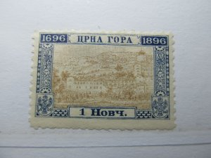 Montenegro 1896 1n Perf 10½ Fine MH* A5P16F274