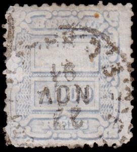 Brazil Scott 98 (1888) Used G-F, CV $110.00 C