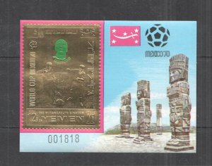 QF1638 IMPERF YEMEN GOLD WORLD CUP MEXICO 1970 FOOTBALL OVERPRINT RIVA BL MNH
