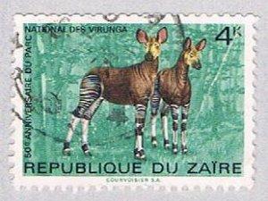 Zaire 826 Used Okapis 1975 (BP40102)