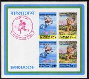 Bangladesh 1974 UPU Centenary imperf m/sheets unmounted m...