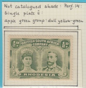 RHODESIA 101 DOUBLE HEAD APPLE GREEN PERF 14 MINT HINGED OG* NO FAULTS ! RJL 6
