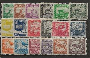 Bolivia 251-268 Set. MH