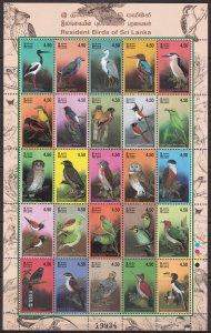 Sri Lanka, Fauna, Birds  MNH / 2003