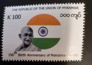 Myanmar 2019 Gandhi 150th Anniversary 1v Mnh **