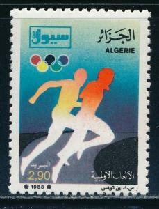 Algeria - Seoul Olympic Games MNH Stamp (1988)