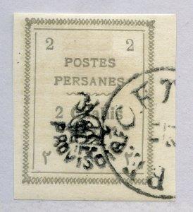 Iran (Persia), Scott #423, Used, forgery