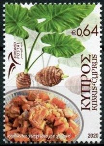 Cyprus Euromed Stamps 2020 MNH Mediterranean Gastronomy Cultures 1v Set