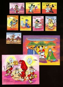 DOMINICA - Scott 1307-1316  VFMNH - DISNEY - Costumes of Japan - 1991