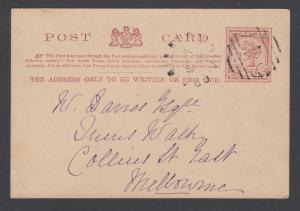 Victoria H&G 8 used 1889 1p QV Postal Card to Melbourne