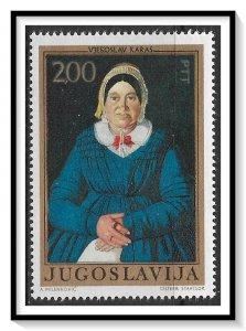 Yugoslavia #1083 Portraits MLH