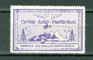 PORTO RICO 1938  SEMI-OFFICIAL SANABRIA #S7...MINT