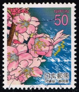 Japan #Z707 Kawazu Cherry Blossoms; Used (0.50) (4Stars)