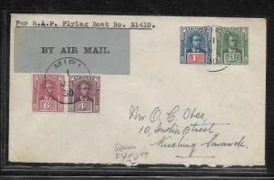 SARAWAK (P0110B) 1930 RAF FLYING BOAT S1419 MIRI TO KUCHING 6C+4C+3C+1C RARE