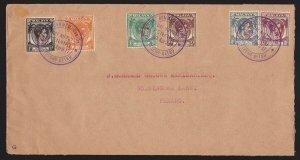 Penang Malaya : 1942 Japanese Occupation KGVI Cover. GENUINE