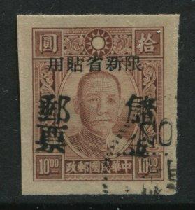 China Sinkiang 1944 overprinted $10 stamp used