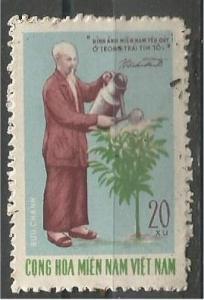 VIETNAM, (Viet Cong) 1970, MNH 20xu, NLF Ho Chi Minh Scott VN-VC 27