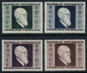 Austria #B167-70* NH  CV $19.00