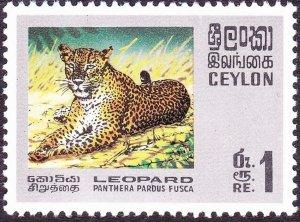 CEYLON 1970 1R Multicolored Wildlife Conservation SG564 MNH